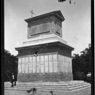 Мавзолей на французском кладбище. Фото A. Stuxberg. 1897