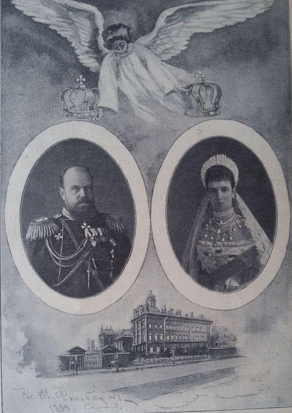 Коронация. 1883 год
